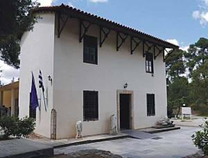 Αρχαιολογικό Μουσείο Επιδαύρου