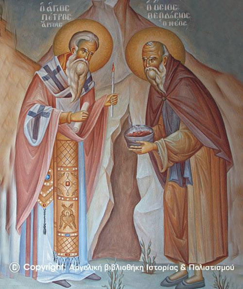 Η Συνάντησις – Άγιος Π�τρος Επίσκοπος Άργους – Όσιος Θεοδόσιος ο Ν�ος.