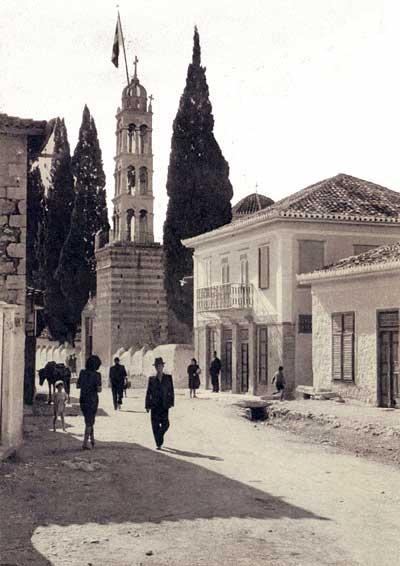 Άργος, οδός Γούναρη, το καμπαναριό του Τιμίου Προδρόμου, περίπου το 1946.