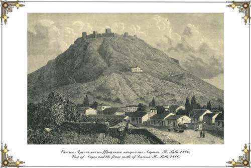 Θ�α του Άργους και του Φραγκικού κάστρου της Λάρισας.