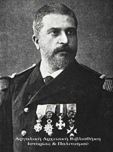 Κανελλόπουλος Φ. Ηλίας