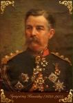 Ιφικράτης Κοκκίδης (1833-1922).