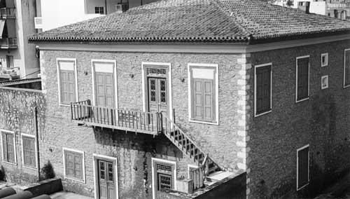 Οικία Γόρδωνος (1829).