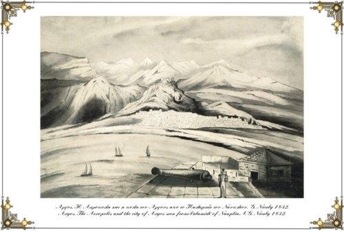 Η Ακρόπολη και η πόλη του Άργους από το Παλαμήδι του Ναυπλίου.