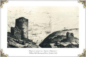 Πύργοι του κάστρου της Λάρισας. (Χαρακτικό) 1810. William Gell, Itinerary of Greece, London 1810.
