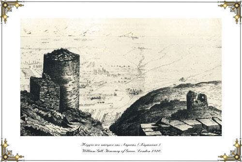 Πύργοι του κάστρου της Λάρισας. (Χαρακτικό) 1810