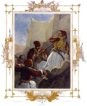 Ο Σταϊκόπουλος κυριεύει το Παλαμήδιον.