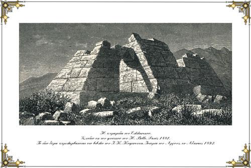 Πυραμίδα του Ελληνικού.