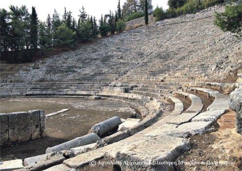Αρχαίο Θ�ατρο Άργους – The Ancient Theatre of Argos