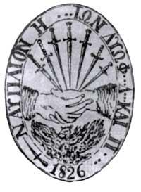 Η σφραγίδα της Τεκτονικής Στοάς Ναυπλίου