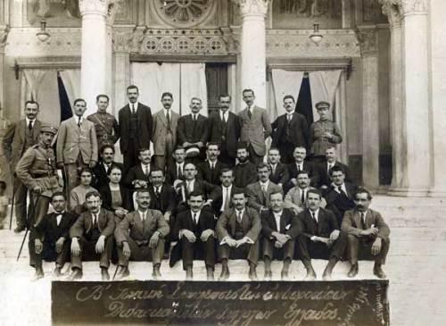 Διδασκαλική Ομοσπονδία της Ελλάδος 1922.