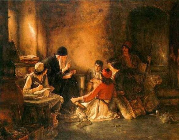 Έλληνικόν Σχολείον έν καιρώ δουλείας – Νικόλαος Γύζης   ΑΡΓΟΛΙΚΗ ...