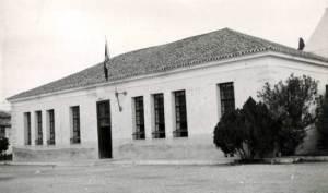 Καποδιστριακό σχολείο