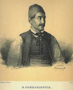 Γεώργιος Κουντουριώτης - Karl Krazeisen