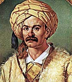 Κάρολος Φαβιέρος