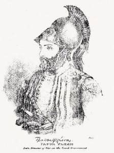 Παπαφλέσσας. Η γκραβούρα  φιλοτεχνήθηκε στο Παρίσι έπειτα από επιθυμία του Κωνσταντίνου Γιάγκου Φλέσσα (καπετάνιου) νομικού και βουλευτή Μεσσηνίας, εγγονό του Νικήτα Φλέσσα, για να κατασκευαστεί η προτομή του.