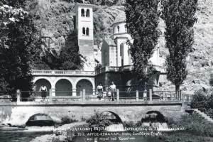 Εικόνα του Κεφαλαρίου Άργους, από κάρτ ποστάλ της δεκαετίας του 1960
