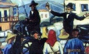 Περικλής Βυζάντιος «Ντελάλης» (1893-1972)