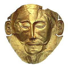 """Χρυσή Προσωπίδα """"του Αγαμέμνονα"""""""