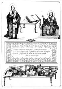 «Τα Αμφιλόχια», εσώφυλλο, 1858.
