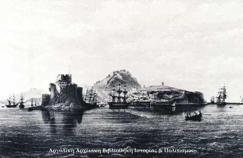 Άποψη του Ναυπλίου – Χάραξη σε ατσάλι 1841. Σχεδίασε ο Wolfenberger και χάραξε ο S. Fisher.