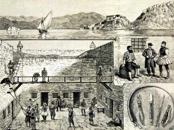 Το Ναύπλιο και οι φυλακές του»   ΑΡΓΟΛΙΚΗ ΑΡΧΕΙΑΚΗ ΒΙΒΛΙΟΘΗΚΗ ΙΣΤΟΡΙΑΣ ΚΑΙ  ΠΟΛΙΤΙΣΜΟΥ