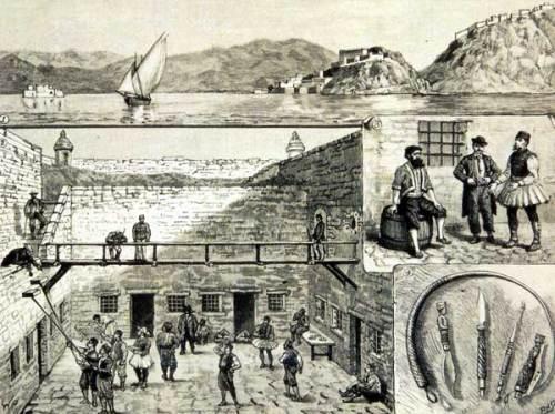 Η φυλακή των καταδίκων στο Παλαμήδι, ξυλογραφία από αταύτιστο γερμανικό περιοδικό του 19ου αι. ( Αφροδίτη Κουρία, το Ναύπλιο των περιηγητών, σελ. 116)