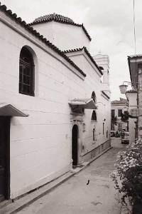 Άποψη του Αγίου Σπυρίδωνος