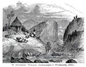 Ο ποταμός Ίναχος