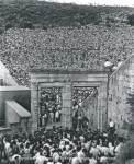 «Τίγκα» το θέατρο τον Ιούλιο του1956.