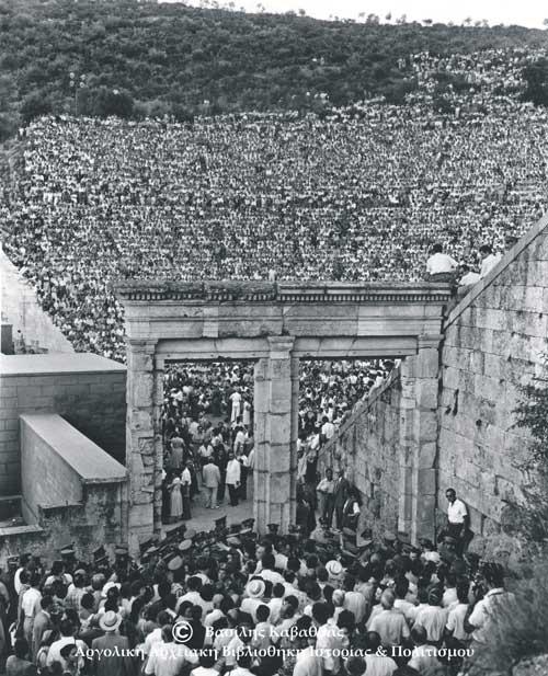 «Τίγκα» το θέατρο τον Ιούλιο του 1956.