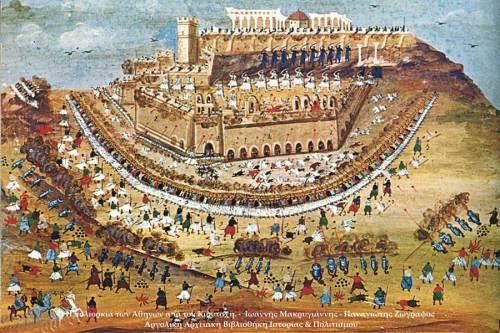 Η πολιορκία των Αθηνών από τον Κιουταχή