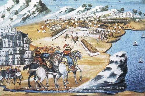 Μάχη της Λαγκάδος Κομπότι και Πέτα