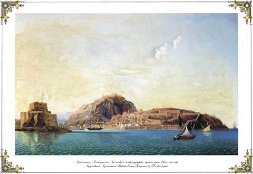 Άποψη του Ναυπλίου, Αγνώστου, ελαιογραφία.
