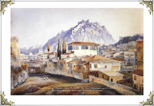 Ναύπλιο, υδατογραφία, πρώτο μισό 19ου αιώνα