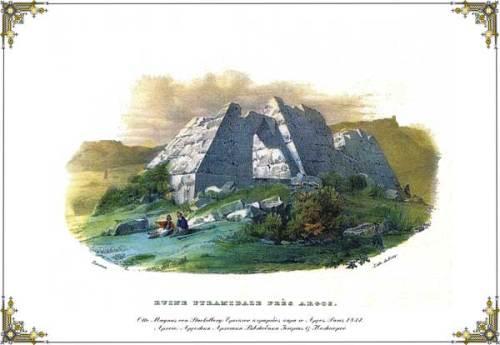 Otto Magnus von Stackelberg, «Ερείπιον πυραμίδος παρά το Άργος», 1834.