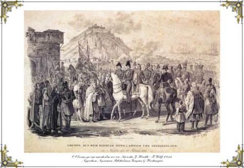Ο Όθωνας και η ακολουθία του στο Ναύπλιο, 1833, J. Hochle – E. Wolf, λιθογραφία.