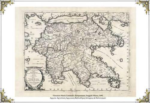Coronelli Maria Vincenzo : Peloponneso, hoggidi Morea (Venice 1690)