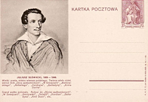 1938. Stationery postcard. Julius-Slowacki.