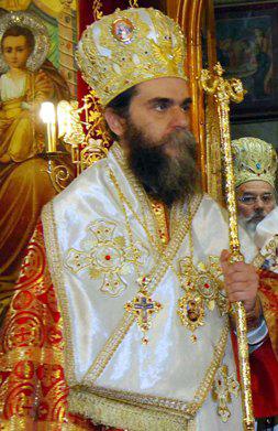 Θεοφιλέστατος Επίσκοπος Επιδαύρου