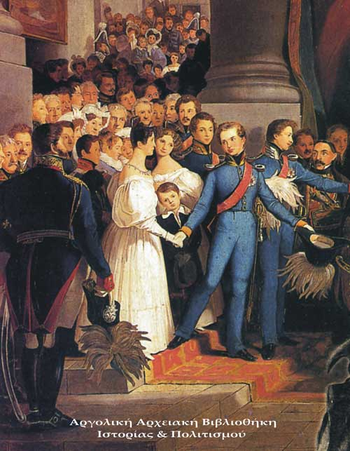 Ο Όθωνας αποχαιρετά τους δικούς του στις 6 Δεκεμβρίου 1832. Ελαιογραφία Philipp Foltz.