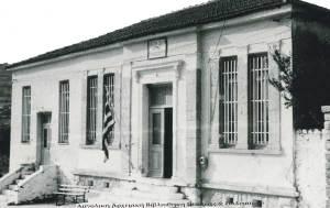 Δημοτικό Σχολείο Καρυάς.