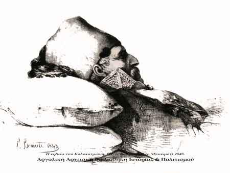 Η κηδεία του Κολοκοτρώνη, Pierre Bonirote (Πιέρ Μπονιρότ), 1843.   ΑΡΓΟΛΙΚΗ ΑΡΧΕΙΑΚΗ ΒΙΒΛΙΟΘΗΚΗ ΙΣΤΟΡΙΑΣ ΚΑΙ ΠΟΛΙΤΙΣΜΟΥ