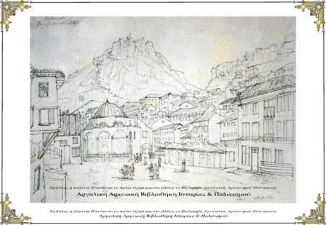 Ναύπλιο. Η πλατεία Πλατάνου (Συντάγματος) το παλιό τζαμί και στο βάθος το Παλαμήδι.
