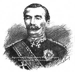 Γρίβας Θ. Δημήτριος