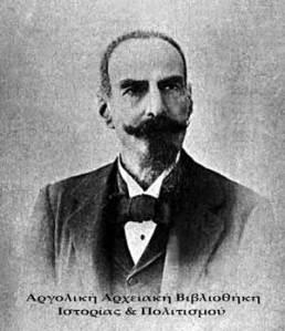 Μακρυγιάννης Όθων (1833-1901)
