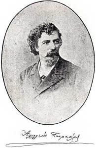 Παράσχος Αχιλλέας (1838 -1895)