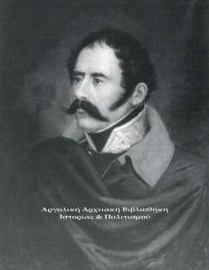 Αntonios Figuerra d' Almeida (Αλμέιντα Αντόνιο Φιγκέιρα ντ'). Ελαιογραφία - Εθνικό Ιστορικό Μουσείο.
