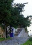 Αρβανιτιά