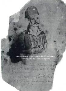 Ο καπετάν Στάϊκος Σταϊκόπουλος